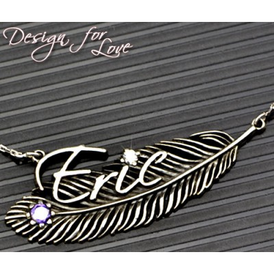 Luxury Feather Series - With Name Jewellery - Name My Jewellery