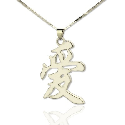 Custom Chinese/Japanese Kanji Pendant Necklace Silver - Name My Jewellery